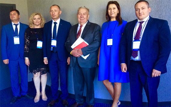 В Ялте завершила свою работу ежегодная энергетическая конференция