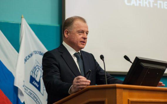 Делегация из Санкт-Петербурга примет участие в IV Международной Конференции «АРКТИКА-2019»