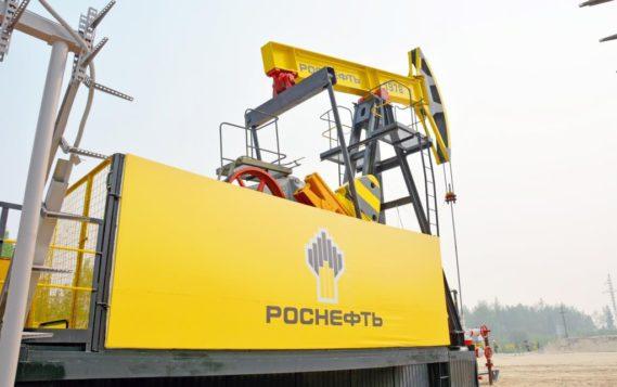 «Роснефть» проведет тендер на 1,3 млрд руб. для двух компаний из США