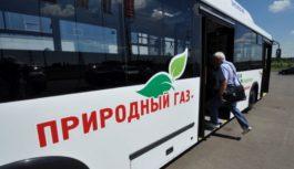 «Газпром» сэкономил 2 млрд рублей, переведя служебный транспорт на газ