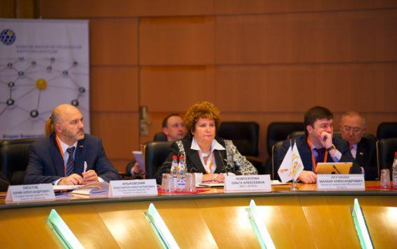 Регионы на площадке III Всероссийской конференции «Развитие распределенной энергетики в России»