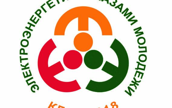 IX Международная научно-техническая конференция «Электроэнергетика глазами молодежи» пройдет в Казани
