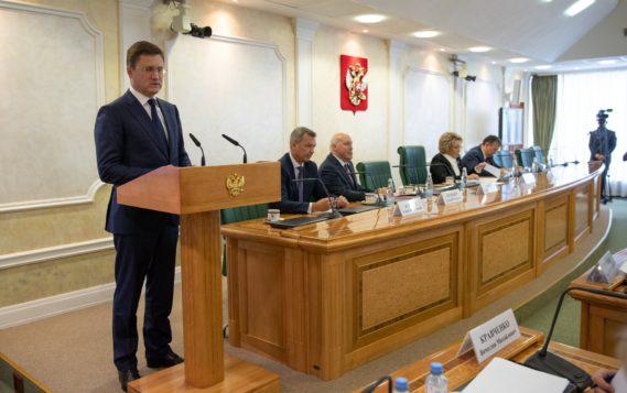 Председатель Совета Федерации Валентина Матвиенко провела встречу членов СФ с Министром энергетики РФ Александром Новаком