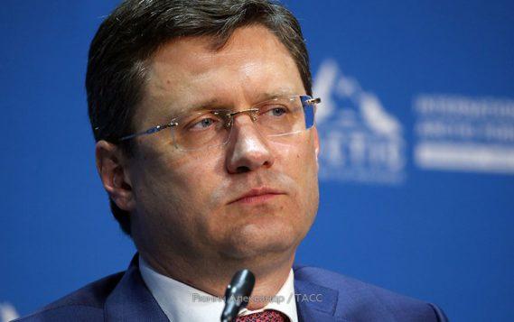 Новак назвал поставки нефтепродуктов в Белоруссию нецелесообразными