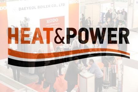 23 – 25 октября в МВЦ «Крокус Экспо» состоится единственная в России выставка промышленного котельного теплообменного и электрогенерирующего оборудования HEAT&POWER 2018.