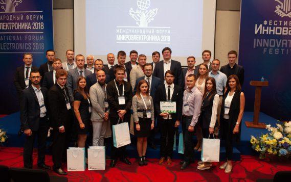 Итоги Международного форума «Микроэлектроника 2018»