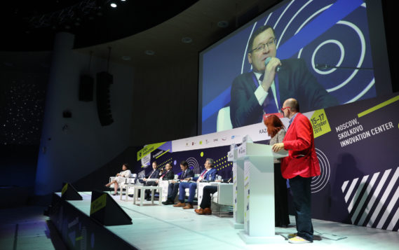 Международный стандарт «Устойчивое развитие малых и средних городов» будет разработан в России вместе с экспертами ISO