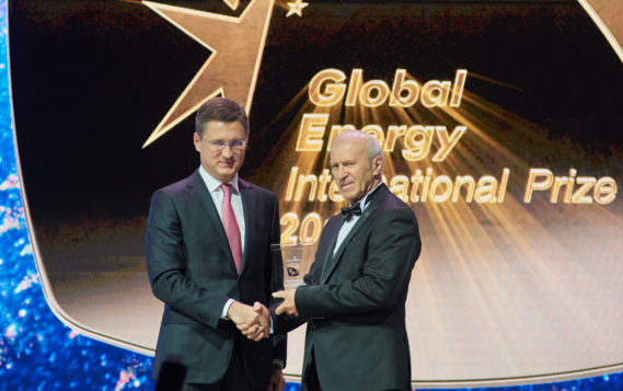 Международную энергетическую премию «Глобальная энергия» вручили в Москве