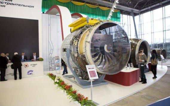 ОДК и Саровский инженерный центр займутся цифровизацией двигателестроения