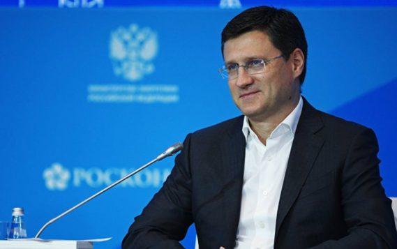 Новак назвал заградительные пошлины на экспорт нефти крайней мерой