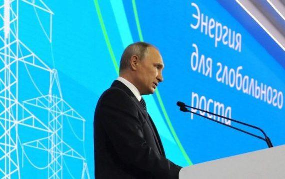 Владимир Путин посетил международный форум «Российская энергетическая неделя»