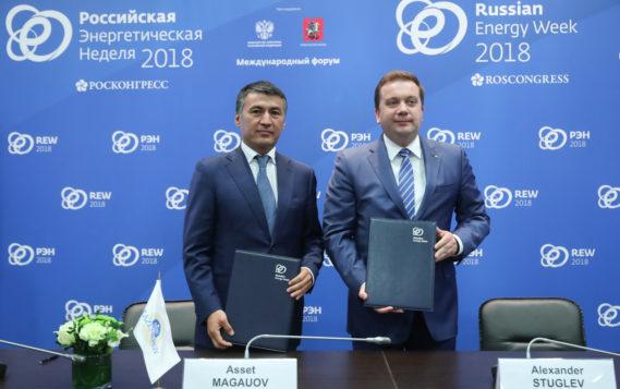 Росконгресс и KAZENERGY договорились о сотрудничестве в области продвижения энергетической повестки