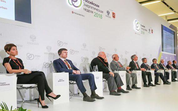 Энергетика будущего: три фактора устойчивого развития