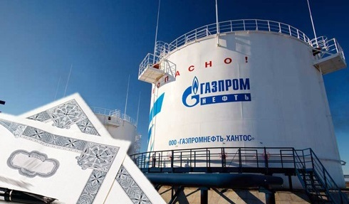 Газпром обсудит с инвесторами размещение облигаций в иенах