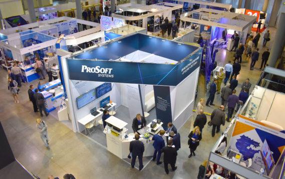 В Уфе начал работу один из крупнейших энергетических форумов страны