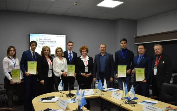 В Уфе завершился очередной этап III Всероссийского молодежного научного конгресса «Россия. Экология. Энергосбережение»