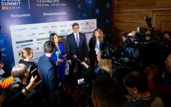 В Казани обсудили вопросы цифровой трансформации