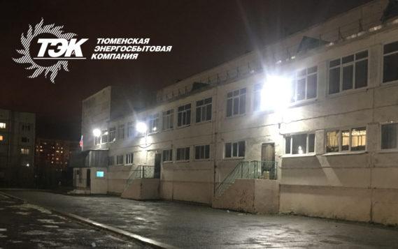 Энергосервисные контракты в Сургуте реализуются полным ходом