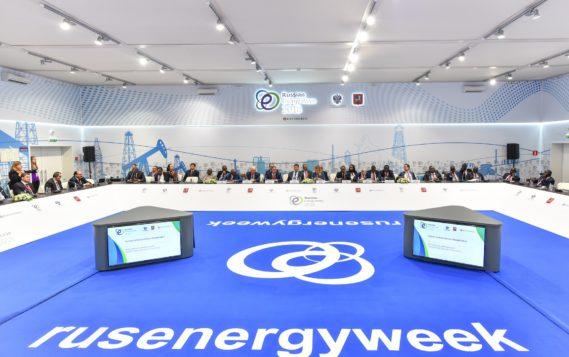 Российско-африканский энергетический круглый стол