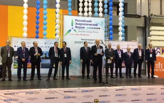 Дан старт работе РЭФ и выставки «Энергетика Урала».