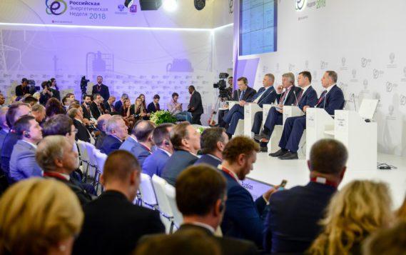 Каким будет глобальный газовый рынок – 2030?