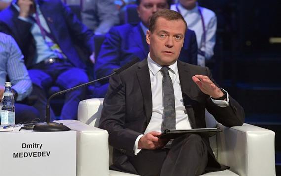 Дмитрий Медведев принял участие в пленарной сессии форума «Открытые Инновации»
