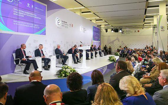 Мировая электроэнергетика: вызовы четвертой промышленной революции