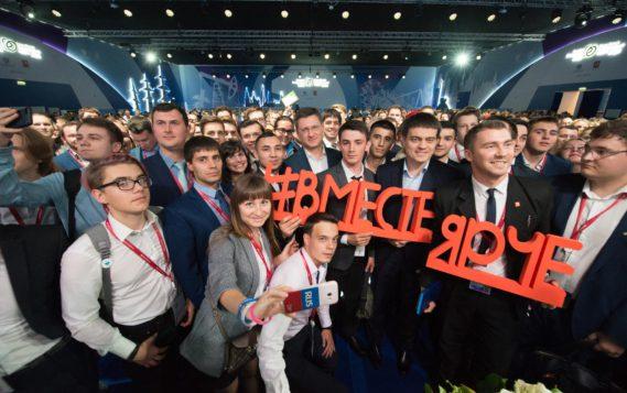Молодые лидеры ТЭК представили на РЭН ключевые инициативы, направленные на популяризацию энергетики в России