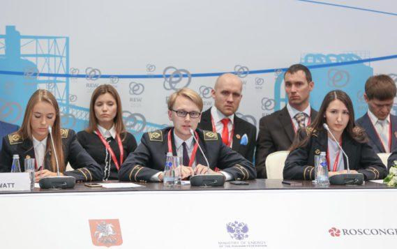 В итоговый день РЭН-2018 молодые специалисты презентовали «Прогноз технологического развития ТЭК России до 2030 года»