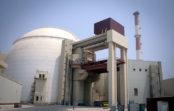 Саудовская Аравия начала строительство исследовательского ядерного реактора