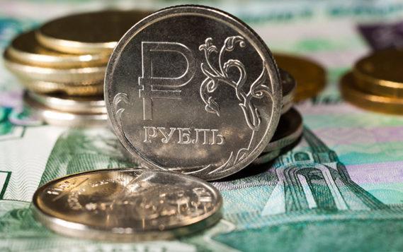 ЦБ оценил рынок «зеленого» финансирования России в 6,5 трлн рублей
