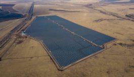 Т Плюс запустила крупнейшую солнечную электростанцию