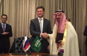 Саудовская Аравия изучает вероятность распада ОПЕК