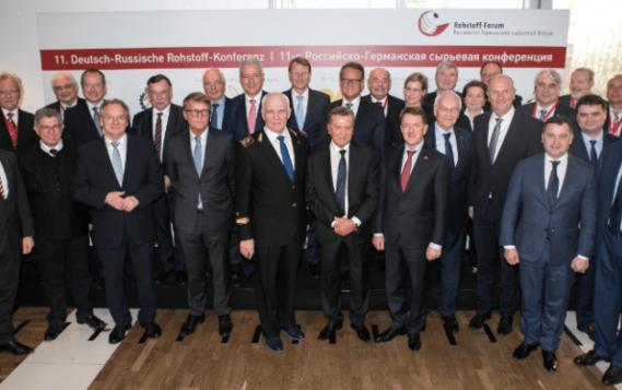 Россия и ФРГ договорились о расширении энергетического и промышленного сотрудничества