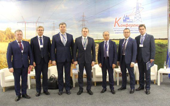 Филиал «Вологдаэнерго» подписал три соглашения на инвестиционной энергетической конференции