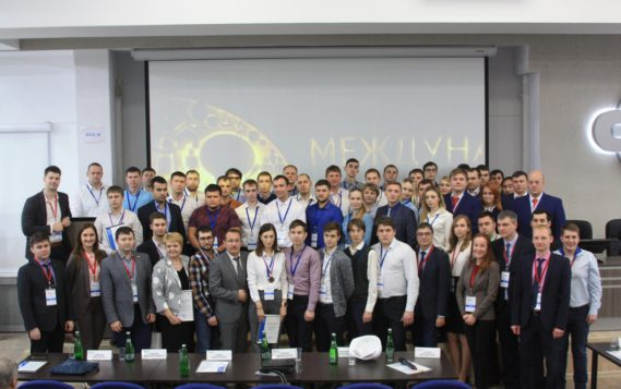 В Саратове разрабатывали схему развития энергосистемы Забайкальского края