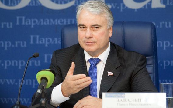 Завальный: целью развития энергетической отрасли должно стать повышение конкуренции