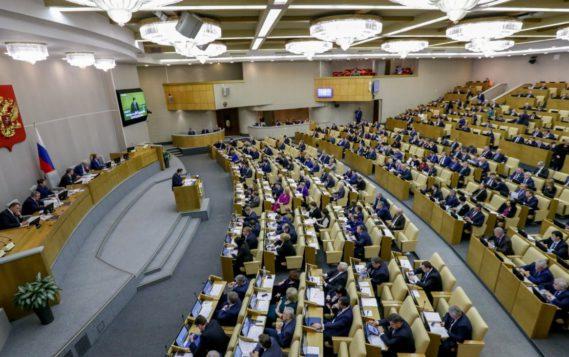 Госдума приняла закон, регулирующий производство и оборот биоэтанола