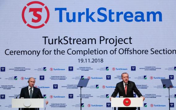 Россия завершила строительство морской части «Турецкого потока»