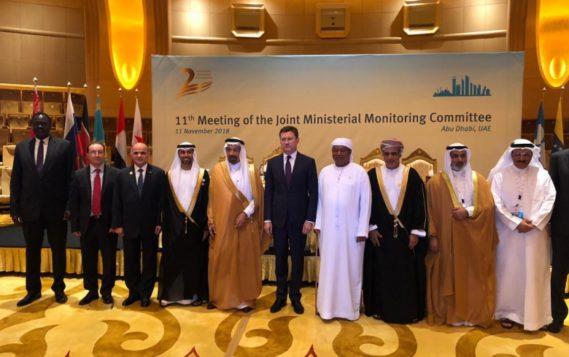 Состоялось 11-е заседание совместного министерского мониторингового комитета стран ОПЕК и не ОПЕК