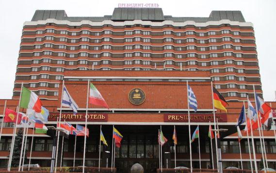 Конференция «Арктика-2019» состоится 21–22 февраля 2019 года в «Президент-Отеле»