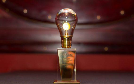 Светотехническая Премия «Золотой Фотон» открывает прием заявок на второй сезон