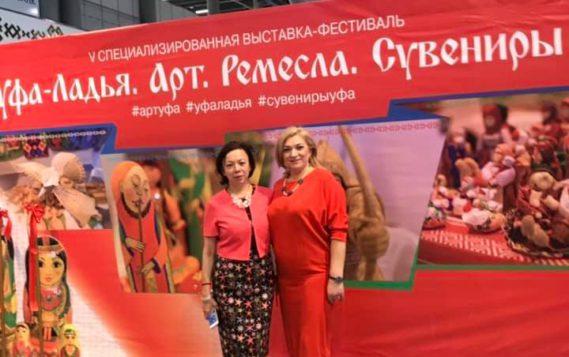В Уфе прошла V юбилейная выставка-фестиваль «Уфа-Ладья. Арт. Ремесла. Сувениры»