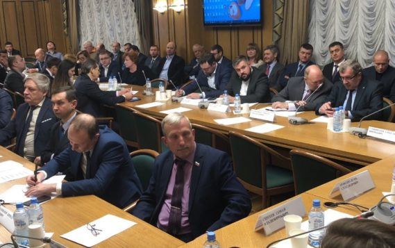 25 октября состоялось заседание экспертного совета при Комитете ГД ФС РФ по энергетике с ПАО «Россети».