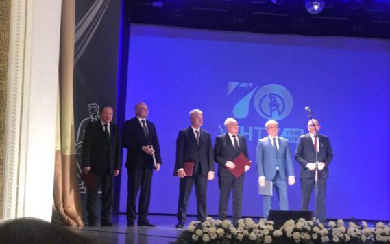 70 лет Уфимскому государственному нефтяному техническому университету