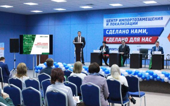 Консорциум представил 3 этапа энергосбережения для ЖКХ Ленобласти