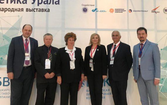 Круглый стол « Распределенная энергетика: точки роста» – этап подготовки III Всероссийской конференции « Развитие распределенной энергетики в России»