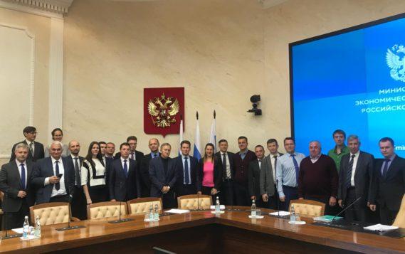 Минэкономразвития России официально запустило работу по взаимодействию с субъектами РФ в области повышения энергоэффективности