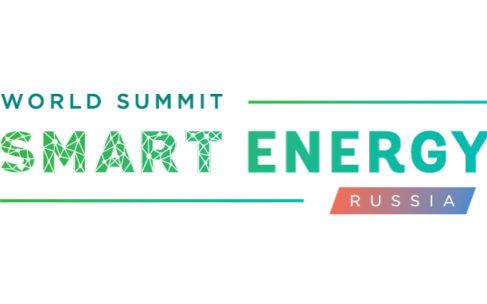 В Москве пройдет  World Smart Energy Summit Russia