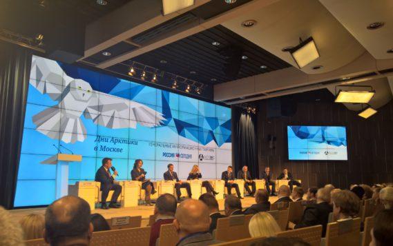Компания «Системный Консалтинг» приняла участие в Пленарном заседании на «Днях Арктики в Москве»